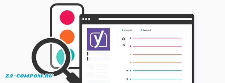 Используйте плагин WordPress SEO