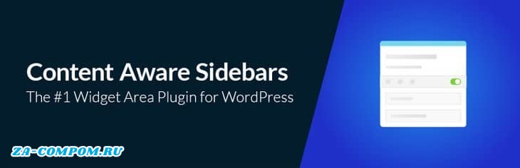 Content-Aware Sidebars for bbPress