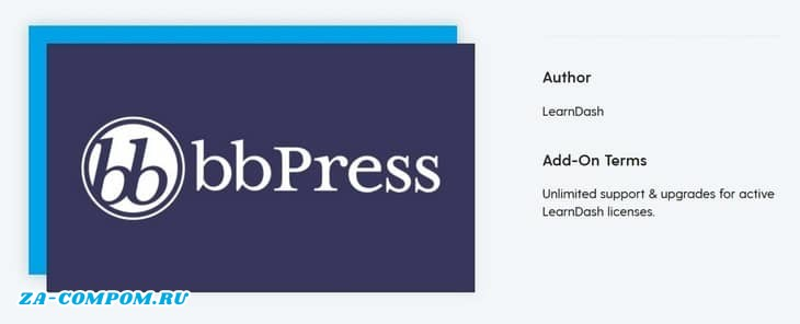 LearnDash-bbPress Integration