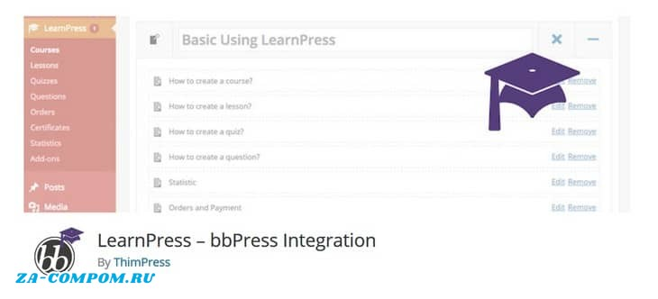 LearnPress-bbPress Integration