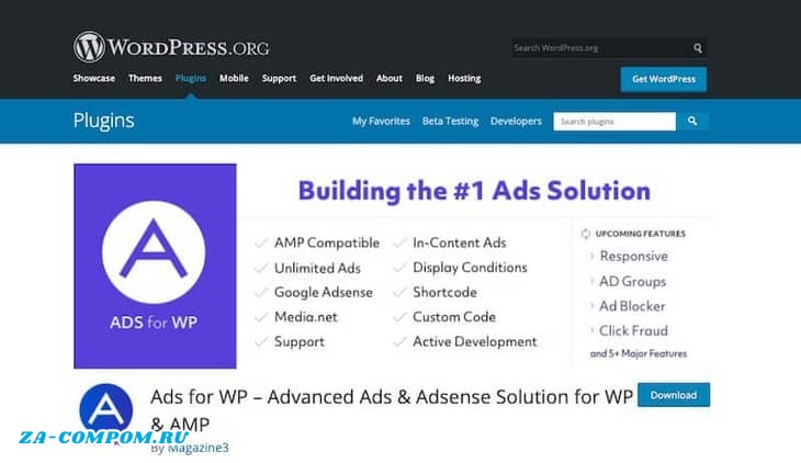 Ads for WP